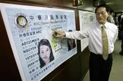 她申請居留證填「大陸」 移民署志工嗆:哪個大陸?