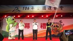 全運會》台北市70金最大贏家 兩年後相約桃園見