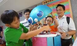 WRO國際奧林匹亞機器人世界賽 桃市為代表隊加油授旗