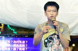 王應傑罵台灣很多賤民 醫師反嗆:吸台灣奶水 咬台灣乳頭