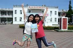 台東監理站推搭公車可抽獎 學生姐妹代言