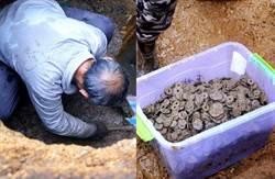 舊房改建挖到寶 30萬枚宋代古錢重現