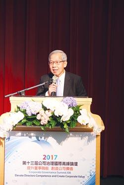 中華公司治理協會 將推出董事認證課程