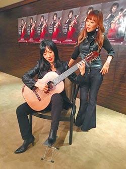 曹秀美展花腔 古典吉他輕伴