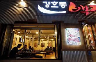 《細說首爾》韓國人呷飯配火大