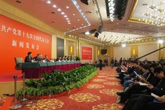 旺報社評》自信的中國是世界的機會