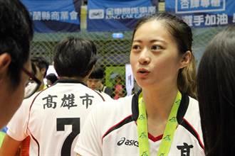 全運會》博士生大眼妹陳怡如 打完退役小遺憾