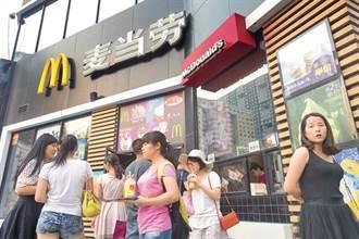 麥當勞更名「金拱門」 陸網民:KFC要改為「開封菜」?
