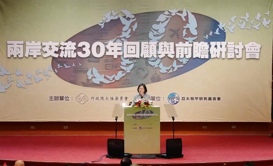 蔡英文總統26日上午出席「兩岸交流30年回顧與前瞻研討會」並致詞。(陳君碩攝)