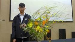 「花現新生活」 邀民眾善用花卉