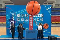 籃球》和平館正式對外營運 王才翔:感恩且珍惜