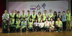 台灣健康城市暨高齡友善城市獎項評選 南市獲獎數全國第一