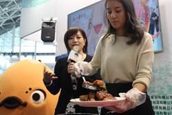 高雄食品展 食尚玩家莎莎公主演出料理秀