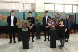 「花現新生活」  展示新興花卉創意點心