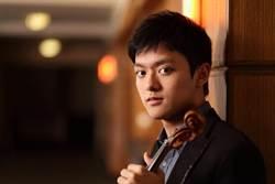 小提琴家曾宇謙手輕傷   明晚客家音樂會曲目更動