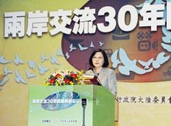 趙少康:民進黨小動作 恐讓大陸對台失去耐心