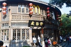 麥當勞中國澄清 門市名稱不變