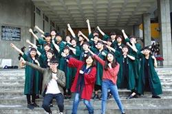 讓學生體驗異國文化 元智大學舉辦日本文化祭