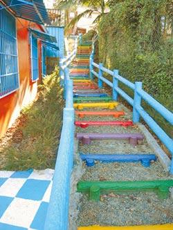 五峰公所彩虹步道 打卡新熱點