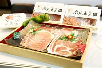 高雄食品展 銅板價豚肉清甜爽口