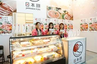 高品質銅板價 高雄食品展推日本高優質食材