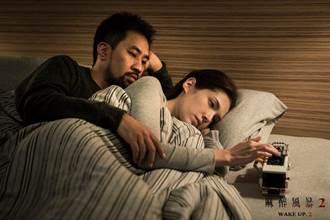 獨家》《麻醉2》黃健瑋送給愛妻情詩首曝光