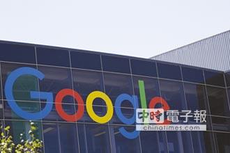 谷歌攜思科 挑戰亞馬遜雲端