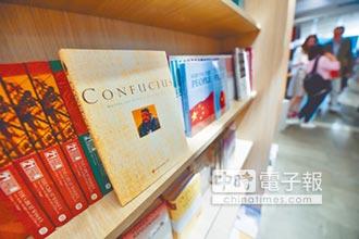 中國文學+方言 翻成外語難上加難