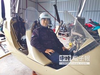 陸農民發明家 11年造飛機200架
