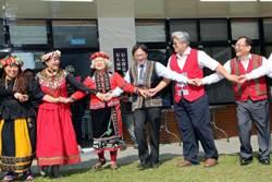 全國第一個原住民健康照護站 台南揭牌啟用