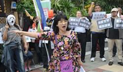 公民團體 反對當性別教育方案