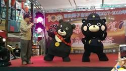 刑事Bear攜手熊讚 西門町遊街宣導反毒