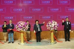 林皇宮狠砸18億投資 估最快6年回本