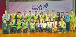 19個第1台南稱霸健康城市評選