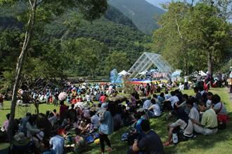 太魯閣峽谷音樂節今登場 上千名遊客席地坐享音樂饗宴
