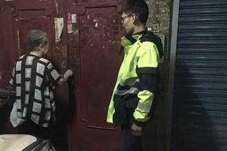 老婦搭錯公車迷路 新莊熱心警護送返家