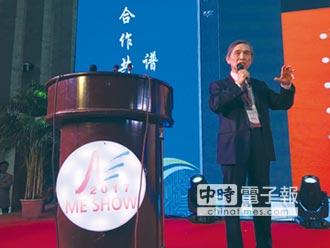 施顏祥:兩岸再生能源合作 不能只靠政府主導