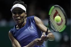 網球》史上最年長 37歲大威挺進WTA年終決賽