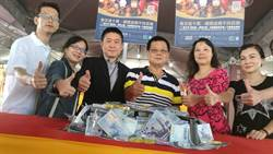 台灣點燈文化季11/2開跑  擲筊比賽拿1千萬