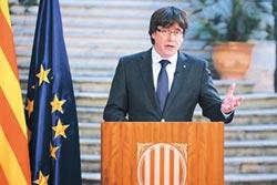 遭西國開除、強勢接管 加泰隆尼亞首領:將民主抗爭