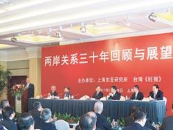 蔡衍明:我是台灣人、就是中國人