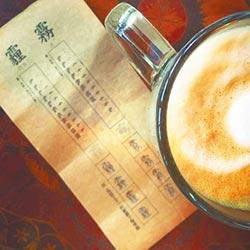 台人赴京開咖啡廳 教客人寫繁體字