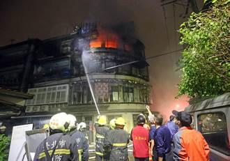 北市暗夜惡火奪4命 疑電線起火 鐵窗阻逃生