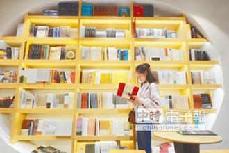陸紙書銷售夯 全球增速最快市場