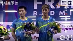 李洋、李哲輝勝丹麥名將 生涯首奪超羽賽冠軍