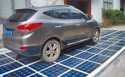 陸光電技術躍進 路面舖發電板