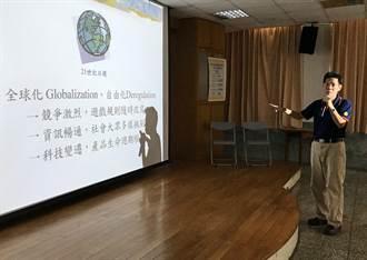 嘉義進步的願景! 李允傑教授提出 市政治理與規劃