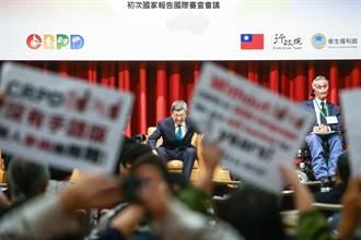 副總統盼國際了解台灣人權立國的努力