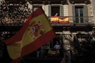 西班牙檢方以煽動叛亂罪起訴加泰隆尼亞首長