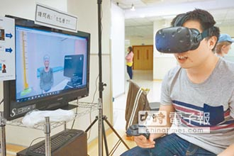 高醫大導入VR 逼真模擬問診